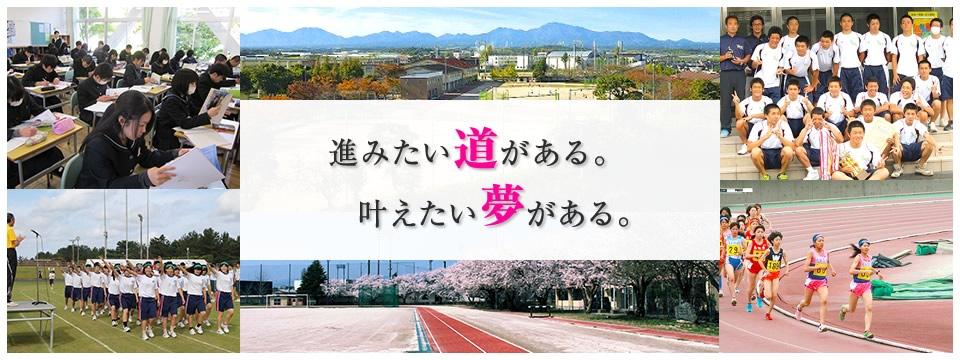 進みたい道がある。叶えたい夢がある。