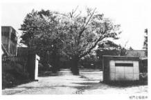 旧由良育英高等学校 正門