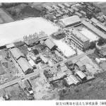 赤碕高校の歴史
